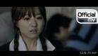 SPEED(스피드) _ It's over (Drama Ver.) MV