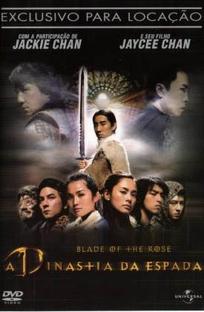 A Dinastia da Espada - Poster / Capa / Cartaz - Oficial 1