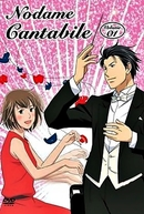 Nodame Cantabile Special Finale (のだめカンタービレ フィナーレ)