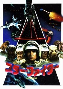 O Último Guerreiro das Estrelas - Poster / Capa / Cartaz - Oficial 2