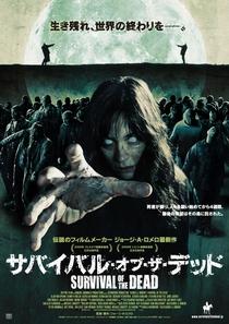 A Ilha dos Mortos - Poster / Capa / Cartaz - Oficial 3