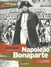 Waterloo - Poster / Capa / Cartaz - Oficial 6