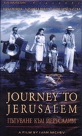 Viagem a Jerusalém (Patuvane kam Yerusalim)
