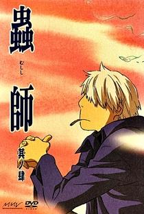 Mushishi (1ª Temporada) - Poster / Capa / Cartaz - Oficial 4
