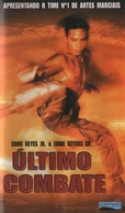 Último Combate (The Process)