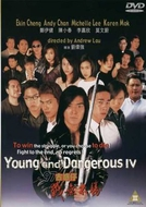 Young and Dangerous 4 (Young and Dangerous 4)