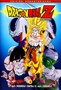 Dragon Ball Z 5: Uma Vingança Para Freeza - Poster / Capa / Cartaz - Oficial 1