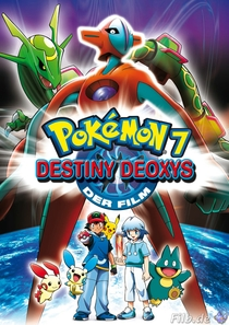 Pokémon 7: Alma Gêmea - Poster / Capa / Cartaz - Oficial 1