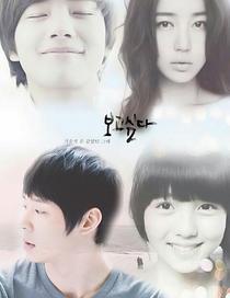 I Miss You - Poster / Capa / Cartaz - Oficial 9