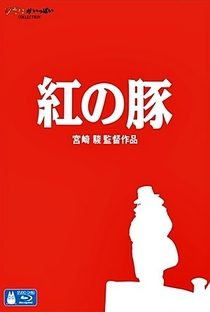 Porco Rosso: O Último Herói Romântico - Poster / Capa / Cartaz - Oficial 29