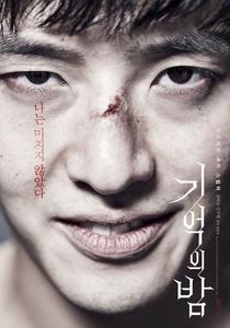 Rastros de um Sequestro - Poster / Capa / Cartaz - Oficial 5