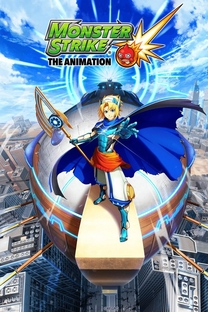 Monster Strike The Animation - Poster / Capa / Cartaz - Oficial 4