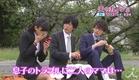 【TBS】痛快ホームコメディ!毎週木曜よる9時『夫のカノジョ』第1話(10/24)ダイジェスト&次回予告
