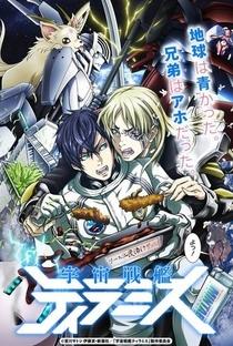 Anime Space Battleship Tiramisu - 1ª Temporada Completa - Legendado Download