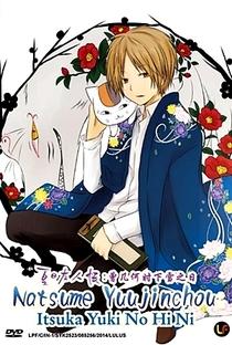 Natsume Yuujinchou OVA - Poster / Capa / Cartaz - Oficial 1