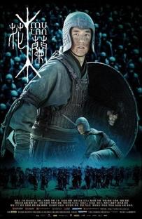 Mulan - Poster / Capa / Cartaz - Oficial 8