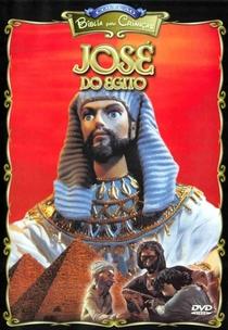 Coleção Bíblia Para Crianças - José do Egito - Poster / Capa / Cartaz - Oficial 2
