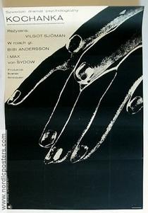 A Amante Sueca  - Poster / Capa / Cartaz - Oficial 5
