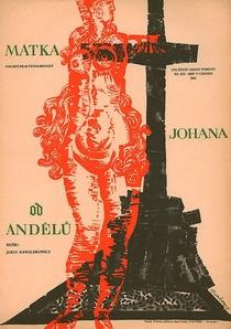 Madre Joana dos Anjos - Poster / Capa / Cartaz - Oficial 8