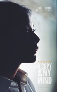 A Copy of My Mind - Poster / Capa / Cartaz - Oficial 2