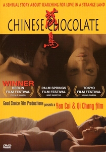 Chocolate Chinês - Poster / Capa / Cartaz - Oficial 2