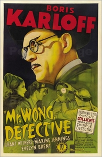 Mr. Wong, Detetive - Poster / Capa / Cartaz - Oficial 1