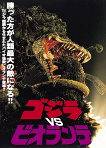 Godzilla x Biollante - Poster / Capa / Cartaz - Oficial 2