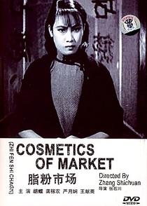 Cosmetics of Market - Poster / Capa / Cartaz - Oficial 2