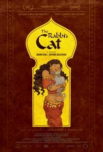 O Gato do Rabino - Poster / Capa / Cartaz - Oficial 8