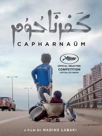 Cafarnaúm - Poster / Capa / Cartaz - Oficial 3