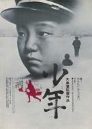 O Garoto Toshio (Shonen)