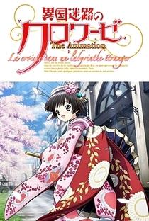 Ikoku Meiro no Croisée Special - Poster / Capa / Cartaz - Oficial 1