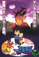 Digimon Adventure (Dejimon adobenchâ)