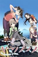 Yama no Susume (2ª Temporada) (ヤマノススメ セカンドシーズン)