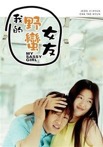 My Sassy Girl - Poster / Capa / Cartaz - Oficial 2