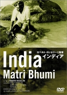 Índia (India: Matri Bhumi)