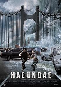 Tsunami - A Fúria Do Oceano - Poster / Capa / Cartaz - Oficial 2