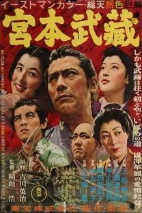 Samurai - O Guerreiro Dominante - Poster / Capa / Cartaz - Oficial 4