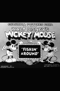 Fishin' Around - Poster / Capa / Cartaz - Oficial 1