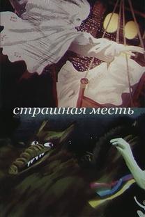 Terrible Vengeance - Poster / Capa / Cartaz - Oficial 1