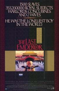 O Último Imperador - Poster / Capa / Cartaz - Oficial 8