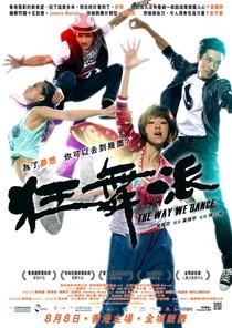 The Way We Dance - Poster / Capa / Cartaz - Oficial 1