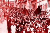 História do Movimento Operário Sindical no Brasil - Poster / Capa / Cartaz - Oficial 1