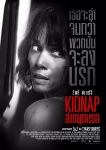 O Sequestro - Poster / Capa / Cartaz - Oficial 3