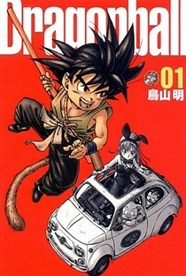 Dragon Ball (1ª Temporada) - Poster / Capa / Cartaz - Oficial 10