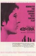 Electra, a Vingadora  (Ilektra)