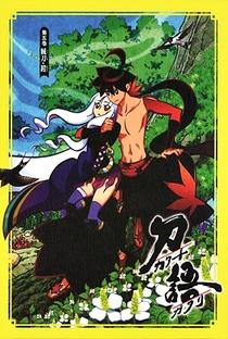 Katanagatari - Poster / Capa / Cartaz - Oficial 10
