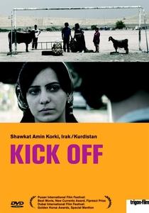 Kick Off - Poster / Capa / Cartaz - Oficial 1
