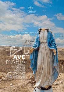 Ave Maria - Poster / Capa / Cartaz - Oficial 1