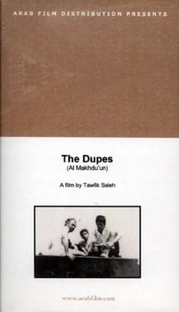The Dupes - Poster / Capa / Cartaz - Oficial 1